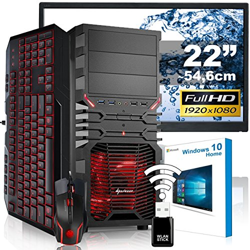 AGANDO Silent Gaming PC-Komplettpaket | Intel Core i5 7400 4x 3.0GHz | Turbo 3.5GHz | GeForce GTX1050 2GB | 4GB RAM | 1000GB HDD | DVD-RW | USB3.1 | 55cm (22